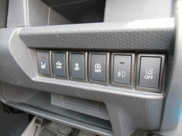 X デュアルカメラブレーキ Sエネチャージ 全方位カメラ 純正ナビ Bluetooth DVD再生 AUX接続 フルセグTV シートヒーター スマートキー(31枚目)