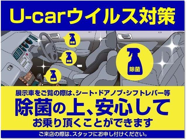 X デュアルカメラブレーキ Sエネチャージ 全方位カメラ 純正ナビ Bluetooth DVD再生 AUX接続 フルセグTV シートヒーター スマートキー(46枚目)