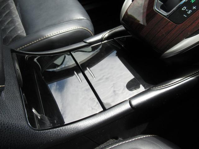 プレミアム アドバンスドパッケージ TRDエアロ 9型ナビ JBL プリクラッシュ レーンキープ オートHIビーム クリアランスソナー パノラミックビューモニター パワーバックドア パワーシート ハーフレザー ETC(46枚目)