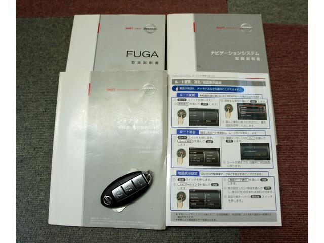 日産 フーガ 350GT 純正HDDナビ 19インチアルミ S・Bカメラ