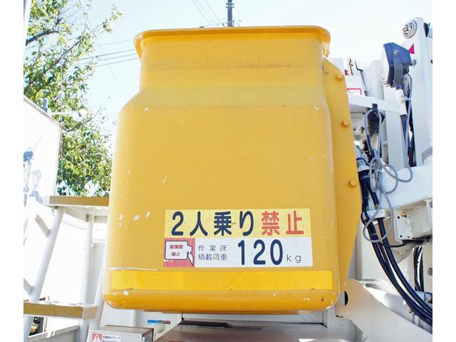 高所作業車 4WD アイチSE08A 8.0M(7枚目)