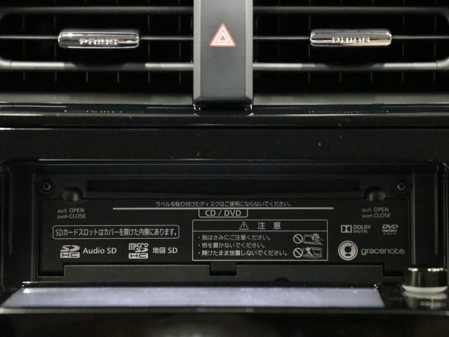 Sツーリングセレクション SDナビ フルセグ バックカメラ(9枚目)