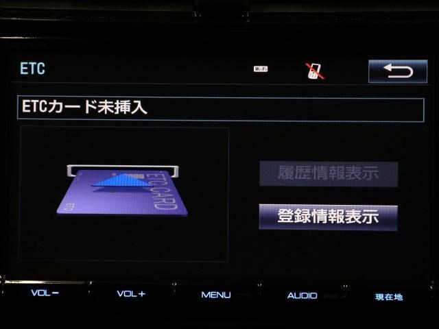 Sセーフティプラス SDナビ バックモニター キーレス(11枚目)