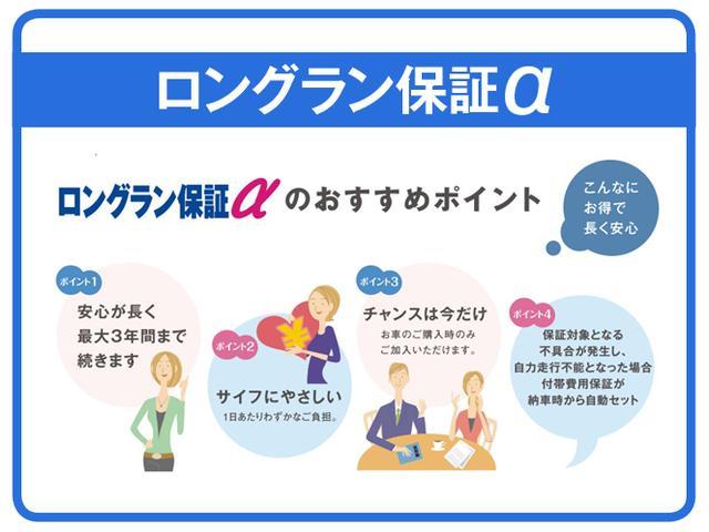 S SDナビ・ワンセグ・バックモニター・ETC・ドラレコ(40枚目)