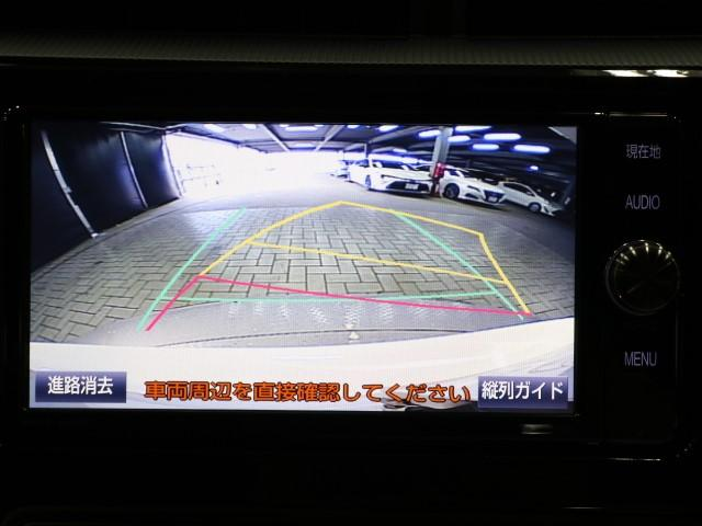 S SDナビ・フルセグTV・踏み間違い加速制御システム(9枚目)