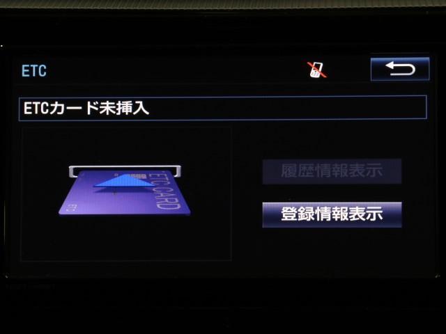 S SDナビ・フルセグTV・踏み間違い加速制御システム(11枚目)