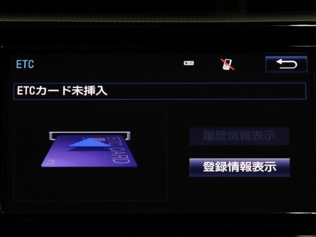 Gブラックソフトレザーセレクション ナビTV TSS ETC(10枚目)