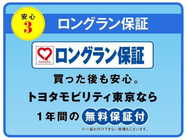 Gブラックソフトレザーセレクション ナビTV TSS ETC(43枚目)