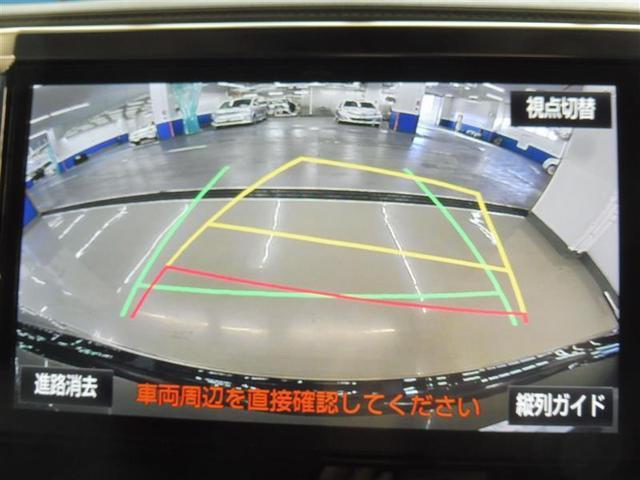 2.5Z Gエディション フルセグ バックカメラ ドラレコ 衝突被害軽減システム ETC 両側電動スライド LEDヘッドランプ 3列シート ワンオーナー DVD再生 ミュージックプレイヤー接続可 記録簿 乗車定員7人 安全装備(7枚目)