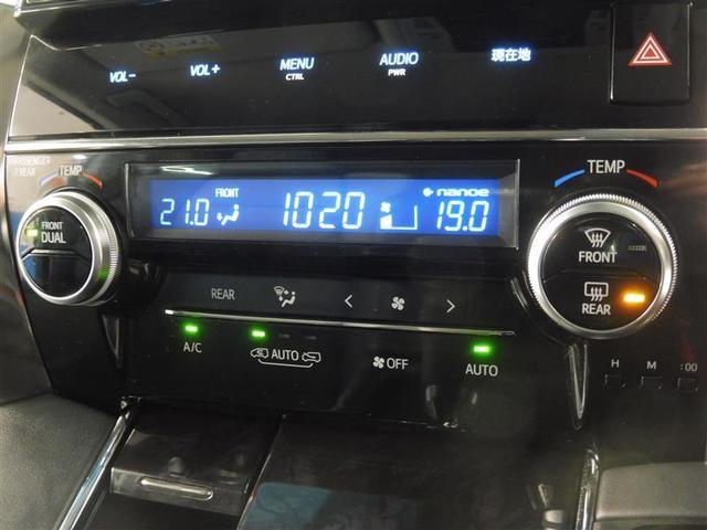 2.5Z Gエディション フルセグ バックカメラ ドラレコ 衝突被害軽減システム ETC 両側電動スライド LEDヘッドランプ 3列シート ワンオーナー DVD再生 ミュージックプレイヤー接続可 記録簿 乗車定員7人 安全装備(8枚目)