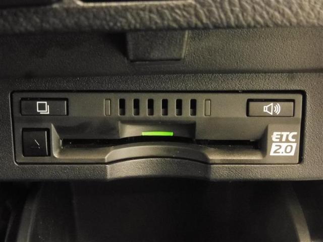 2.5Z Gエディション フルセグ バックカメラ ドラレコ 衝突被害軽減システム ETC 両側電動スライド LEDヘッドランプ 3列シート ワンオーナー DVD再生 ミュージックプレイヤー接続可 記録簿 乗車定員7人 安全装備(10枚目)