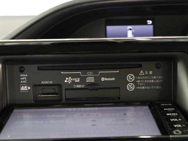 ハイブリッドX LEDヘッド メモリ-ナビ ETC 3列シート Wエアコン ナビTV ワンセグ イモビライザー クルコン キーレス 衝突回避支援 Bモニ CD再生 Pスライド Sキー アルミ 横滑り防止装置 AAC(8枚目)