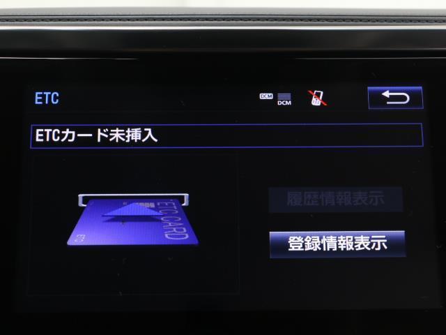 2.5Z Gエディション 被害軽減ブレーキ Bカメ ドライブレコーダー WSR 後席M 地デジTV LEDライト アルミホイール 盗難防止装置 CD ETC ナビTV 横滑り防止装置 メモリーナビ スマートキー パワーシート(9枚目)