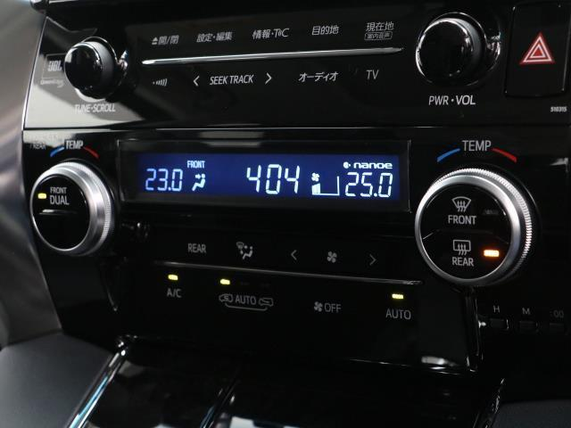 2.5Z Gエディション 被害軽減ブレーキ Bカメ ドライブレコーダー WSR 後席M 地デジTV LEDライト アルミホイール 盗難防止装置 CD ETC ナビTV 横滑り防止装置 メモリーナビ スマートキー パワーシート(12枚目)