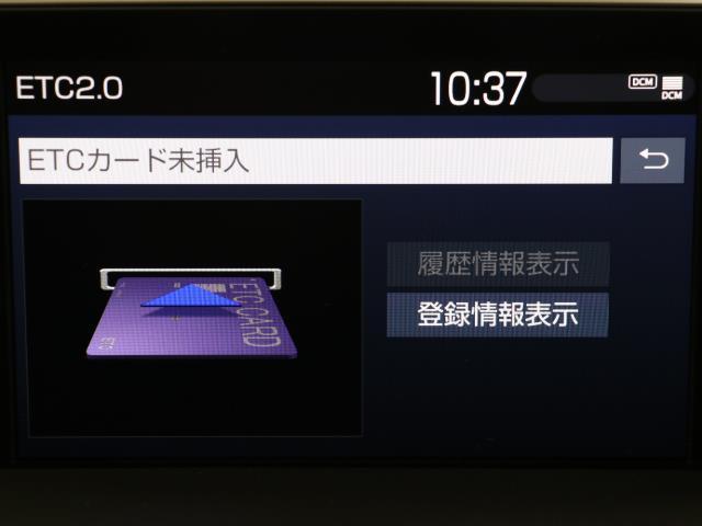 RSアドバンス 地デジ ナビTV DVD CD バックカメラ ETC 元試乗車 クルーズコントロール スマートキ- アルミ メモリーナビ パワーシート 記録簿 イモビライザー ドライブレコーダー付 プリクラ VSC(7枚目)