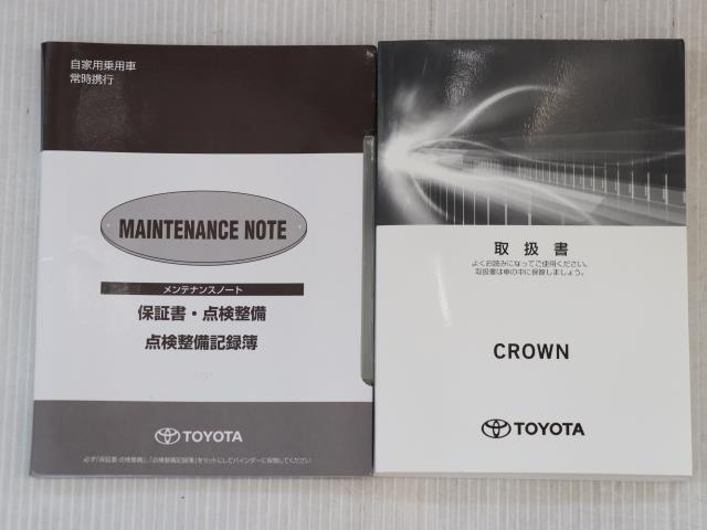 RSアドバンス 地デジ ナビTV DVD CD バックカメラ ETC 元試乗車 クルーズコントロール スマートキ- アルミ メモリーナビ パワーシート 記録簿 イモビライザー ドライブレコーダー付 プリクラ VSC(20枚目)