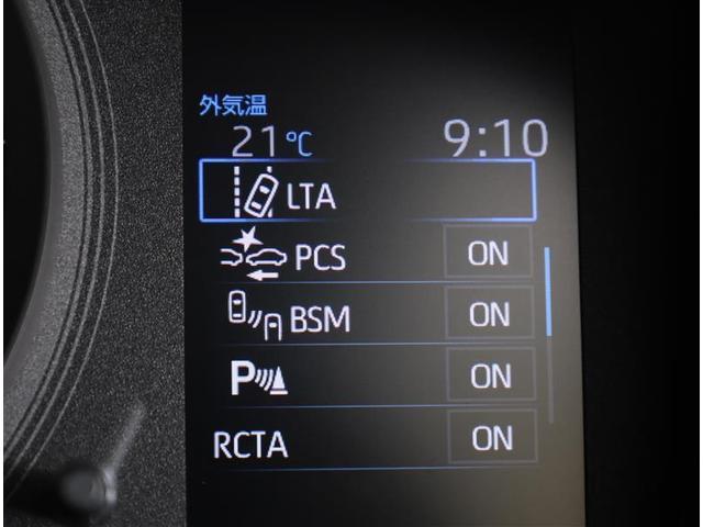 G-X 衝突軽減ブレーキ ETC スマートキー メモリーナビ フルセグ Bモニター LED クルーズコントロール ドラレコ 元レンタカー(14枚目)