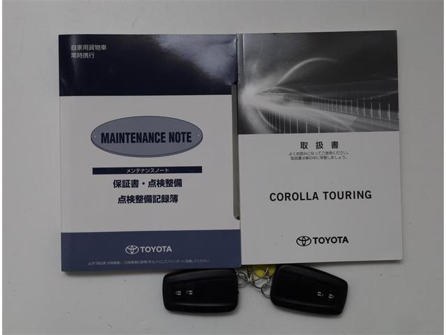 G-X 衝突軽減ブレーキ ETC スマートキー メモリーナビ フルセグ Bモニター LED クルーズコントロール ドラレコ 元レンタカー(20枚目)