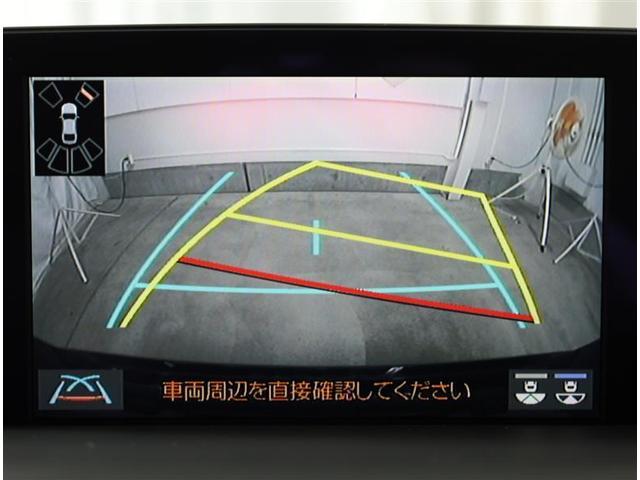 RSアドバンス 衝突被害軽減 フルセグ レザーシート スマートキー ドライブレコーダー LED ETC AW メモリナビ DVD ナビTV 盗難防止システム(6枚目)