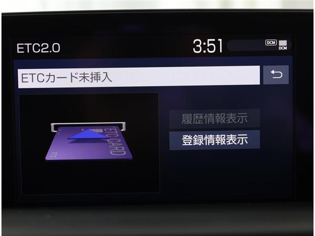 RSアドバンス 衝突被害軽減 フルセグ レザーシート スマートキー ドライブレコーダー LED ETC AW メモリナビ DVD ナビTV 盗難防止システム(7枚目)