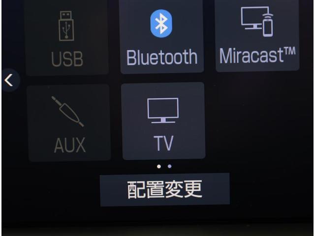RSアドバンス 衝突被害軽減 フルセグ レザーシート スマートキー ドライブレコーダー LED ETC AW メモリナビ DVD ナビTV 盗難防止システム(8枚目)