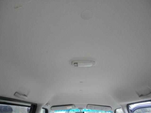 「ダイハツ」「アトレーワゴン」「コンパクトカー」「神奈川県」の中古車12