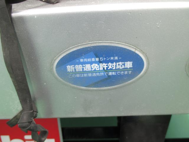 日産 アトラストラック 保冷バン 2t積