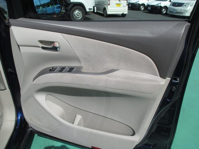 トヨタ エスティマ X 4WD 純正HDDナビフルセグTV 左オートドア