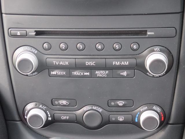 日産 フェアレディZ バージョンT BOSEサウンド 純正HDDナビ