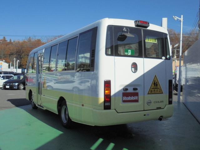 日産 シビリアンバス ロング幼児車ターボ 54人乗り
