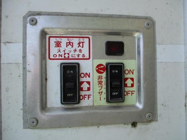 冷蔵冷凍車-7℃設定 2t積(13枚目)