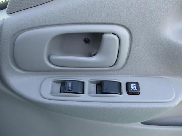 冷蔵冷凍車-22℃設定 1.5t積(6枚目)