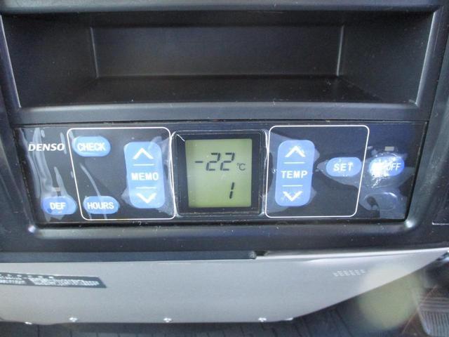 冷蔵冷凍車-22℃設定 1.5t積(10枚目)