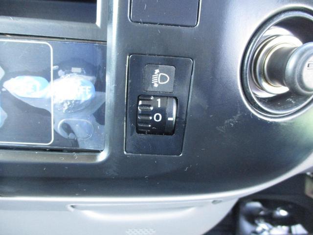 冷蔵冷凍車-22℃設定 1.5t積(11枚目)