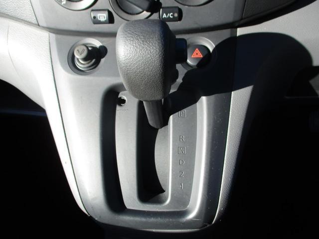 DX ガソリン車 2/5人乗り パワーウィンドウ(12枚目)