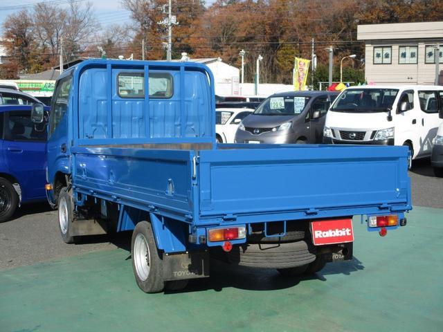 2.0ガソリン車 ロング ジャストロー 1.5t積(3枚目)