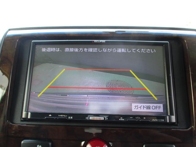 M 左オートドア HIDライト(15枚目)