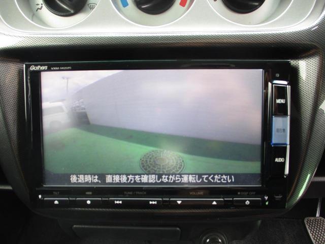 G 純正ナビ フルセグTV バックモニター(11枚目)