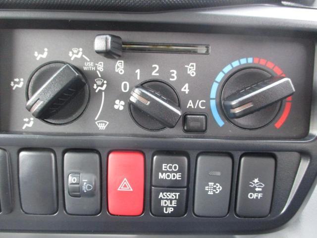 4.0Dターボ 冷蔵冷凍車-30℃設定 2t積(15枚目)