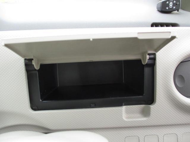 130i Cパッケージ HIDライト オートスライドドア(9枚目)
