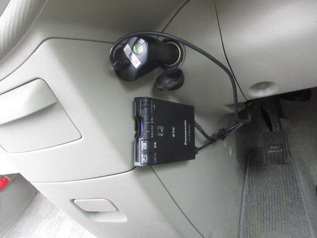 130i Cパッケージ HIDライト オートスライドドア(20枚目)