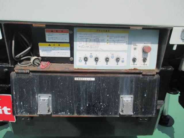 4.9D 高所作業車 9.9m エスマックTS-100(17枚目)