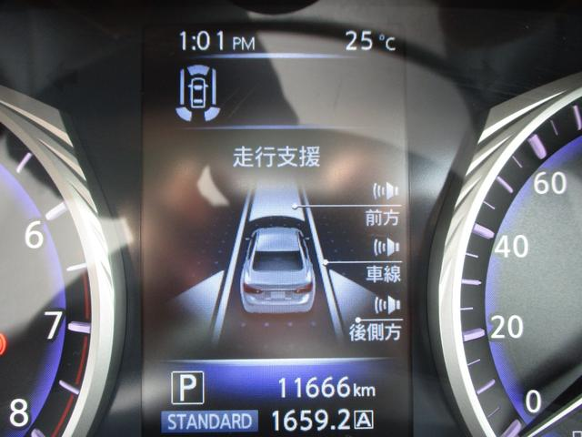 200GT-tタイプP  黒革 純正ナビTV LEDライト(20枚目)