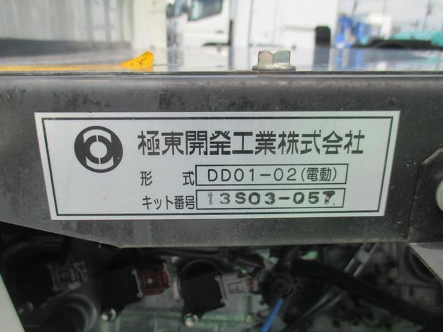 極東製ダンプ「DD01-02」