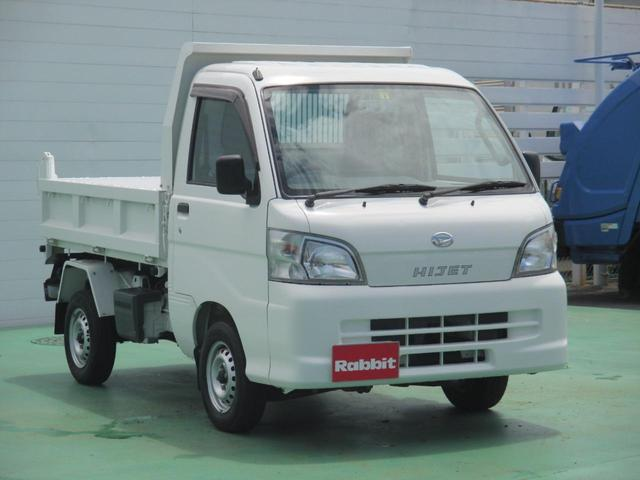 平成25年式 ハイゼットトラック 660 多目的ダンプ 4WD