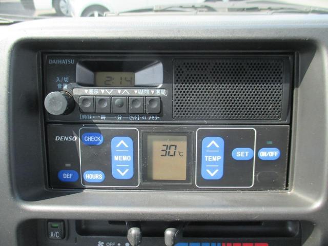 -7℃設定冷蔵冷凍車 サイドドア AC PS PW(10枚目)