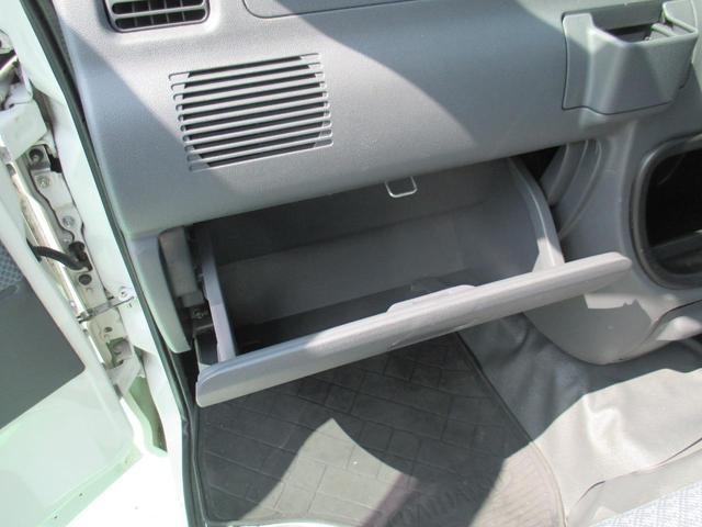 -7℃設定冷蔵冷凍車 サイドドア AC PS PW(17枚目)