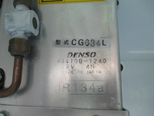 -7℃設定冷蔵冷凍車 サイドドア AC PS PW(19枚目)