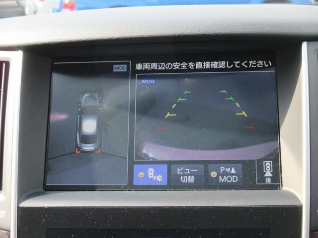 200GT-tタイプP ワンオーナー サンルーフ 黒革シート(17枚目)