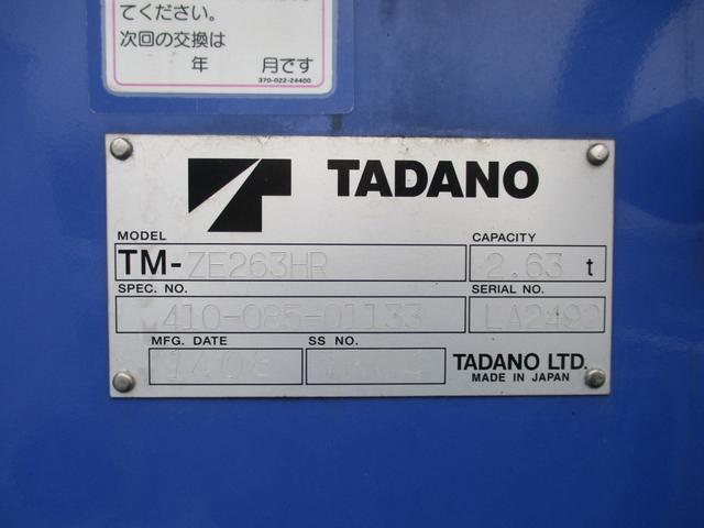 標準ロング 3段クレーン 2t積 ラジコン付き(19枚目)